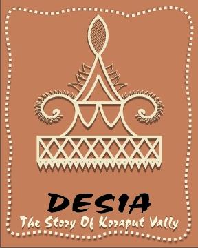 Desia Ecotourism Project